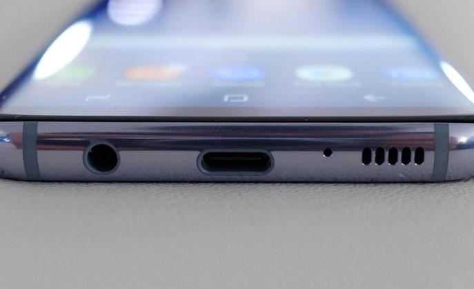 Samsung también eliminará el jack de audio en su gama alta