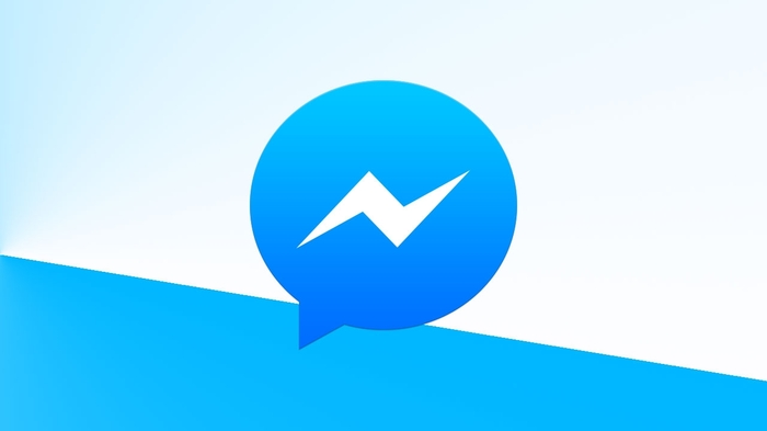 """Facebook confirma """"borrar mensaje"""" para Messenger"""