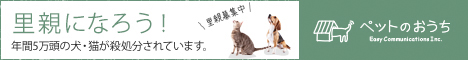 https://www.pet-home.jp/