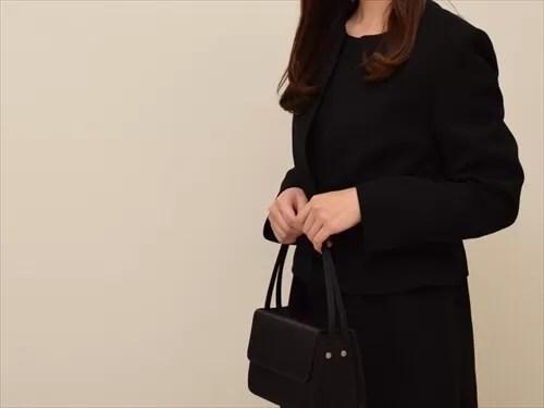 喪服でバッグを持っている女性