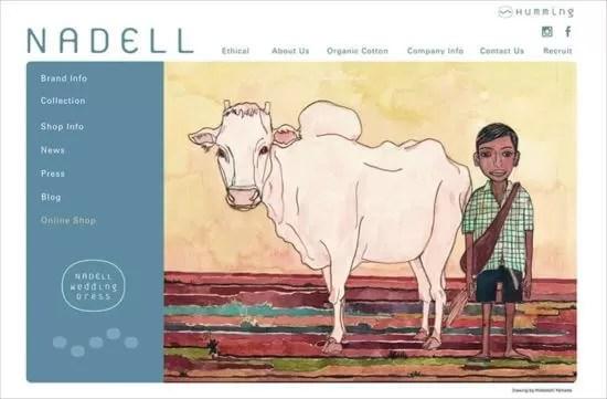 NADELL公式サイトトップページ