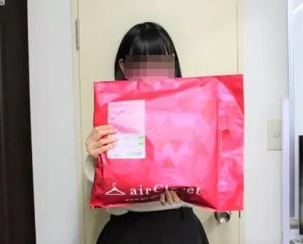 エアクローゼットの袋の大きさ
