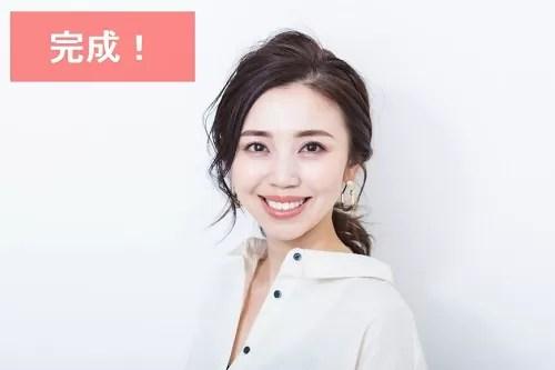 玉村麻衣子さんの時短メイク(ママ友ランチ)完成形