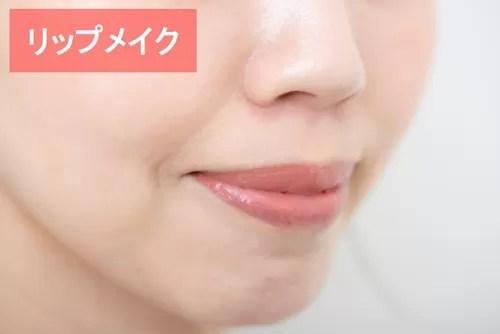 玉村麻衣子さんの唇アップ