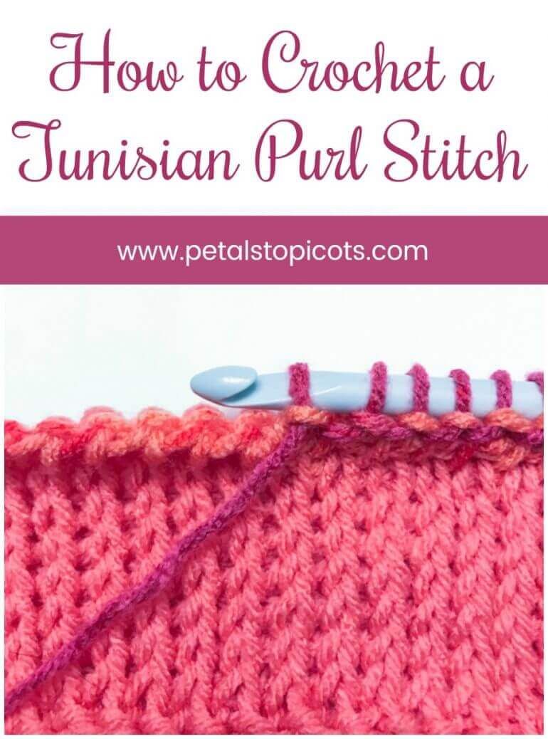 Learn how to work a Tunisian purl stitch! The Tunisian purl stitch (abbreviated as Tps) looks much like a purl stitch in knitting and is great for adding texture to Tunisian crochet projects. Use it for a garter stitch look, as an edging, or pair it with a Tunisian knit stitch for a ribbed effect. #petalstopicots