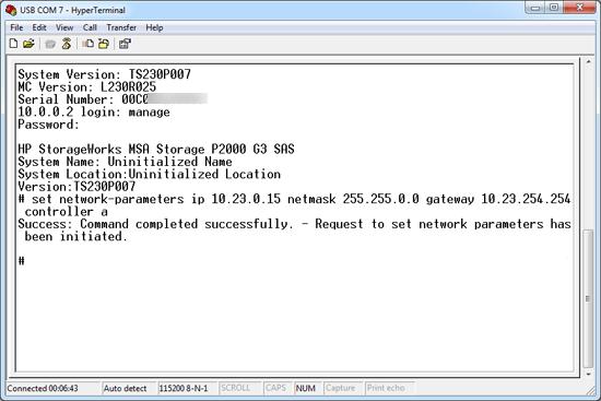 Hp Storage Management Utility Default Password