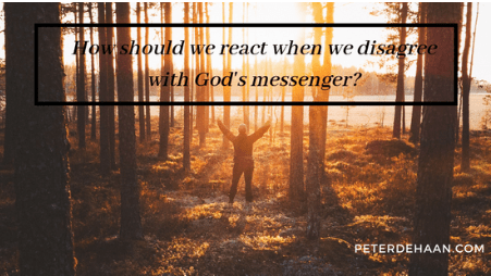 How Do We Respond to Unpopular Messages?