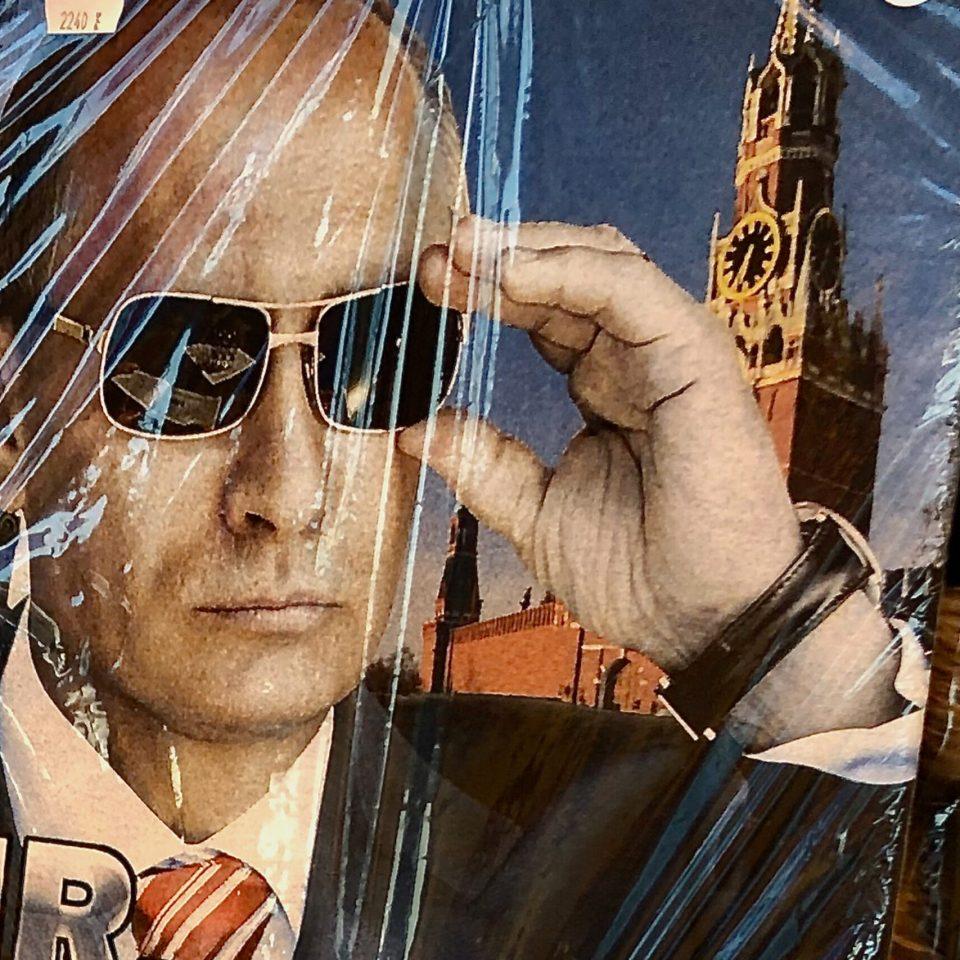 Putin Mr President T-Shirt