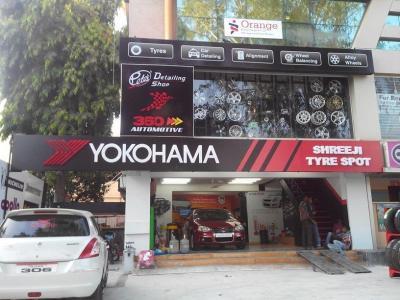 PDS - Ahmedabad