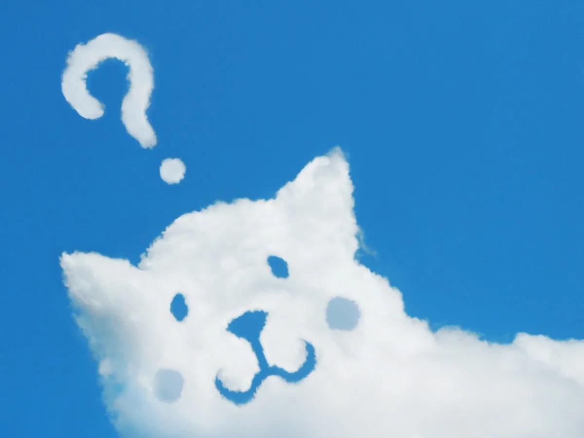 はてなマークを浮かべる犬の雲