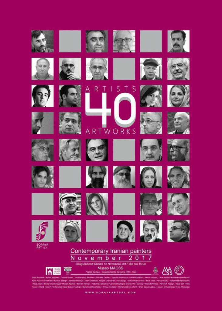 Museo di arte contemporanea di Santa Severina: 40 artisti e opere sorprendenti