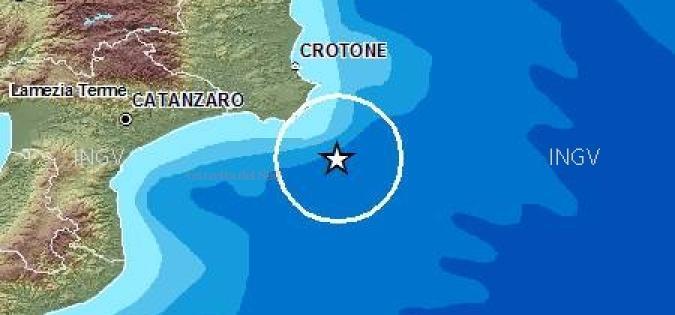 Forte scossa di terremoto!