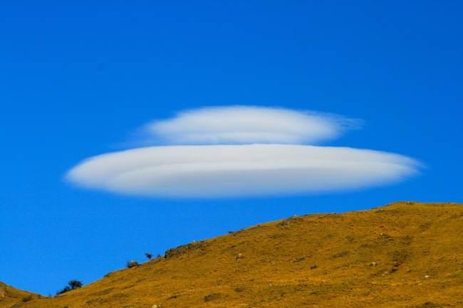ufo cloud