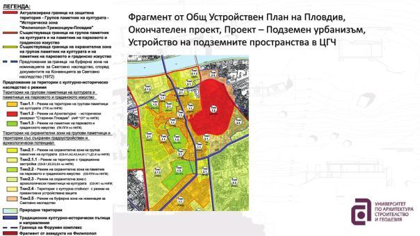 https://i2.wp.com/www.petkovstudio.com/bg/wp-content/uploads/2016/06/Plovdiv0012.jpg?resize=604%2C340