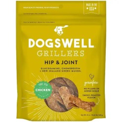 Dogswell Grillers Hip & Joint Chicken Recipe Grain-Free Dog Treats, 10-oz Bag.