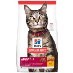 Hill's Science Diet Adult Chicken Recipe Dry Cat Food, 16-lb