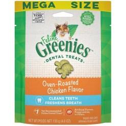 Greenies Feline Oven Roasted Chicken Flavor Adult Dental Cat Treats, 2.1-oz Bag SKU 4286311131