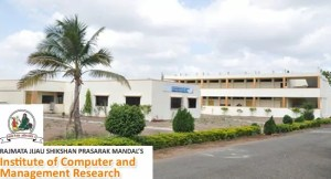 RJSPM's Institute of Computer and Management Research