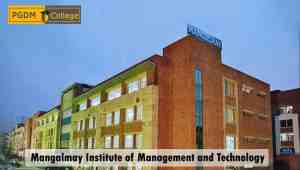 MIMT Greater Noida, Mangalmay Institute of Management and Technology