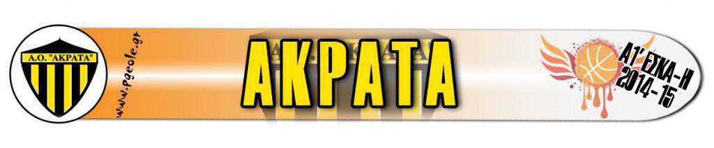 Binieta_A1_eskah_akrata