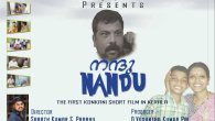 An event was organised on 22 May 2011 in association with the Anugraha Charitable Trust at 'Prabhakar Jyoti'R.G.Pai Road, Cochin. It was to screen the first Konkani short film 'Nandu' […]