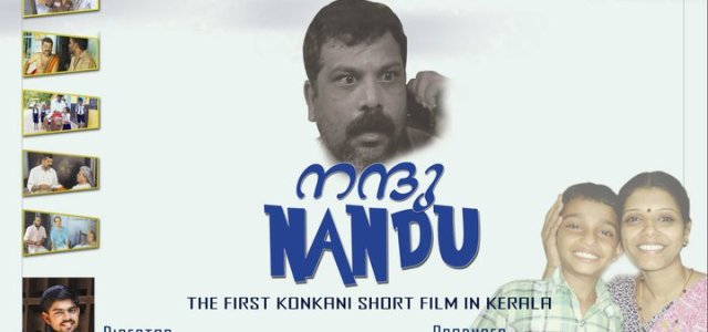 An event was organised on 22 May 2011 in association with the Anugraha Charitable Trust at 'Prabhakar Jyoti' R.G.Pai Road, Cochin. It was to screen the first Konkani short film 'Nandu' […]