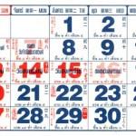 Die neueste Version eines solchen Thai-Kalenders kann man sich auf der Webseite des Buddhistischen Vereins Hannover e. V. als PDF herunterladen.