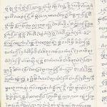 Lan Na Script, hand wriitten by Singkha Wannasai.