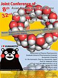 Seminar Internasional dan Simposium Kumamoto Jepang
