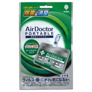 Air Doctor Portable Card