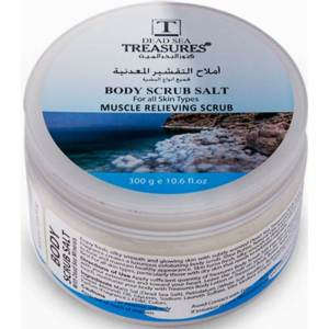 Dead Sea Treasures Body Scrub Salt