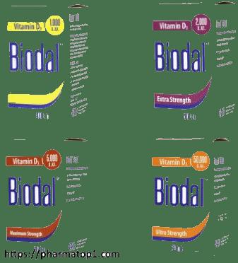 أقراص بيودال الفموية فيتامين د الصناعى كوليكالسيفيرول فارماتوب
