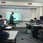 社員研修やってます!今月は初級C言語