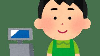 入社までの道のり~2019年6月入社~ N