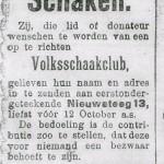 Advertentie (1919) om leden te werven voor de nieuw opgerichte LVSC.