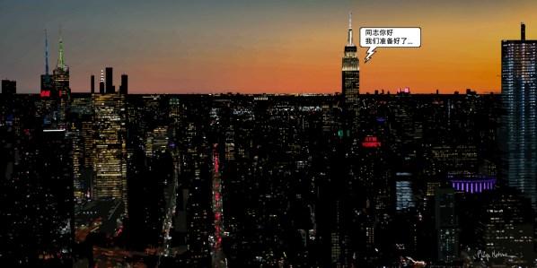 NY // Chinese night -- Medium 100x50 229€ // Large 140x70 429€