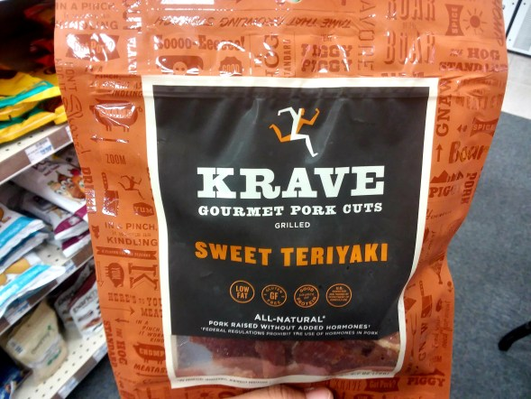 Krave Beef Jerky at CVS - Philly Coupon Mom