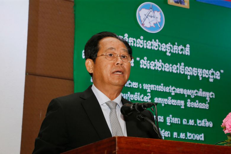 Land Management Minister Chea Sophara speaks at a housing forum yesterday in Phnom Penh.