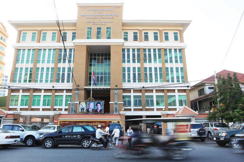 Phnom Penh Municipal Court