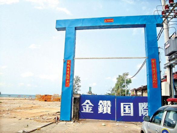 A gate erected by a Chinese contractor at the entrance to a 2-hectare Cambodian-Chinese resort development project on Occheuteal Beach.