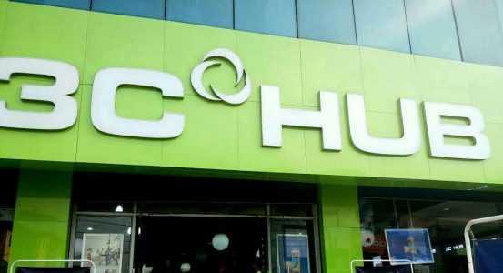 3C HUB Price Range for all mobile Phones in Nigeria
