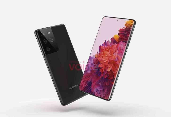Samsung Galaxy S21 Ultra design leak