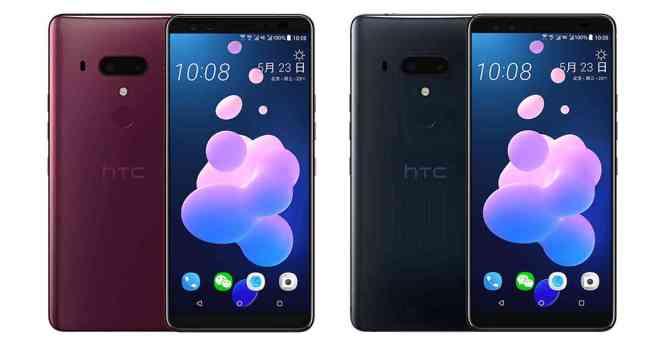 HTC U12+ test site leak