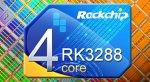 Rockchip RK3288 : Sortie au mois de mai