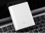 Gagnez une Xiaomi Powerbank avec PhoneDroid !