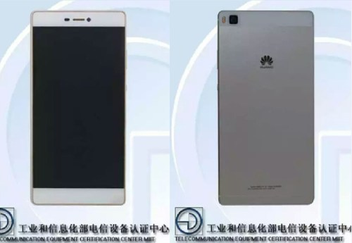 Huawei P8: Fingerprint identification is in the side of the phone!