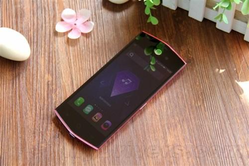 Meitu M4 : Peut-être le meilleur photophone ?