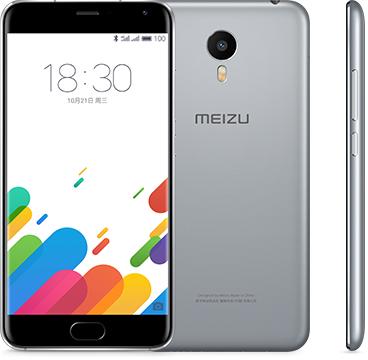 Meizu-Metal-1