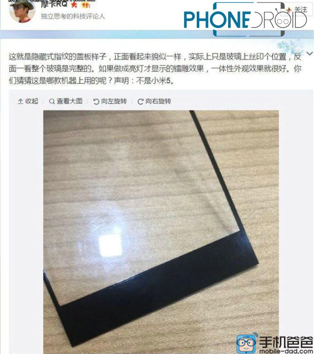 Oppo Find 9 : un capteur d'empreintes digitales caché