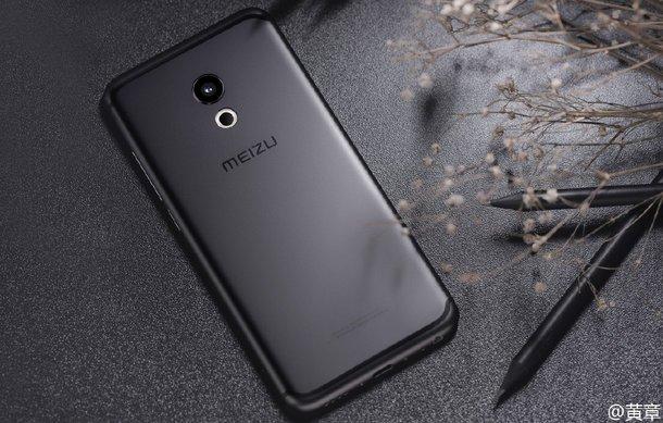 Meizu Pro 6 Lite : une variante allégée du Pro 6 ?